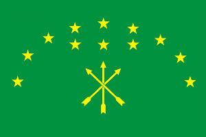Адыгея единственная в ЮФО вошла в группу регионов с высокой социально-политической устойчивостью