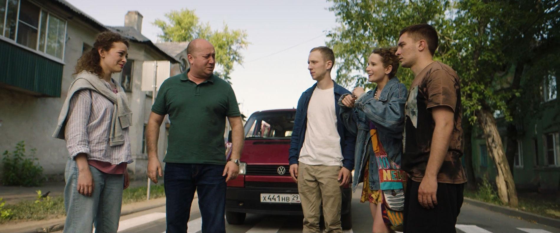 Кадр из фильма «Родные», реж. Илья Аксенов, 2020 год ©Фото с сайта kinopoisk.ru