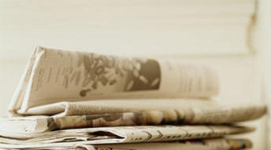 Newspapers_1.jpg ©Фото Юга.ру