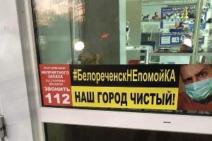 ©Фото Андрея Трофименко, Юга.ру