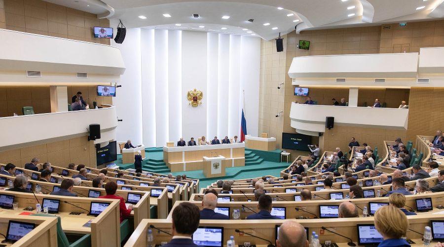 ©Фото пресс-службы Совета Федерации