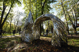 Скульптура Draped Data ©Фото Елены Синеок, Юга.ру