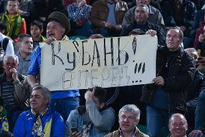 """""""Кубань"""" проиграла """"Ростову"""" в Краснодаре ©Фото Юга.ру"""