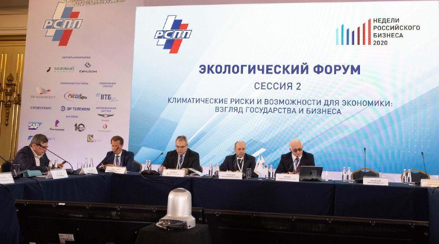 ©Изображение пресс-службы Неделей российского бизнеса