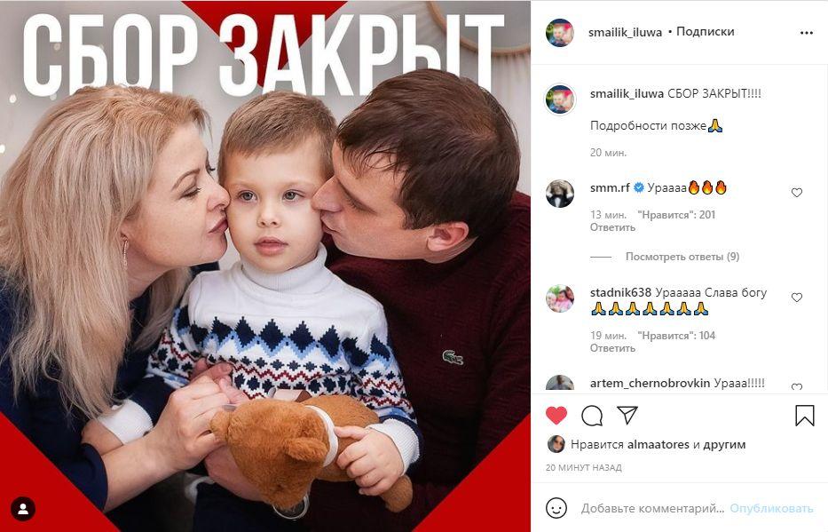 ©Фото из инстаграма Ильи Худобы, instagram.com/smailik_iluwa/