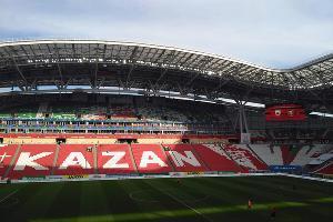 """Стадион """"Казань Арена"""" ©Фото Andsemar, commons.wikimedia.org, CC BY-SA 4.0"""