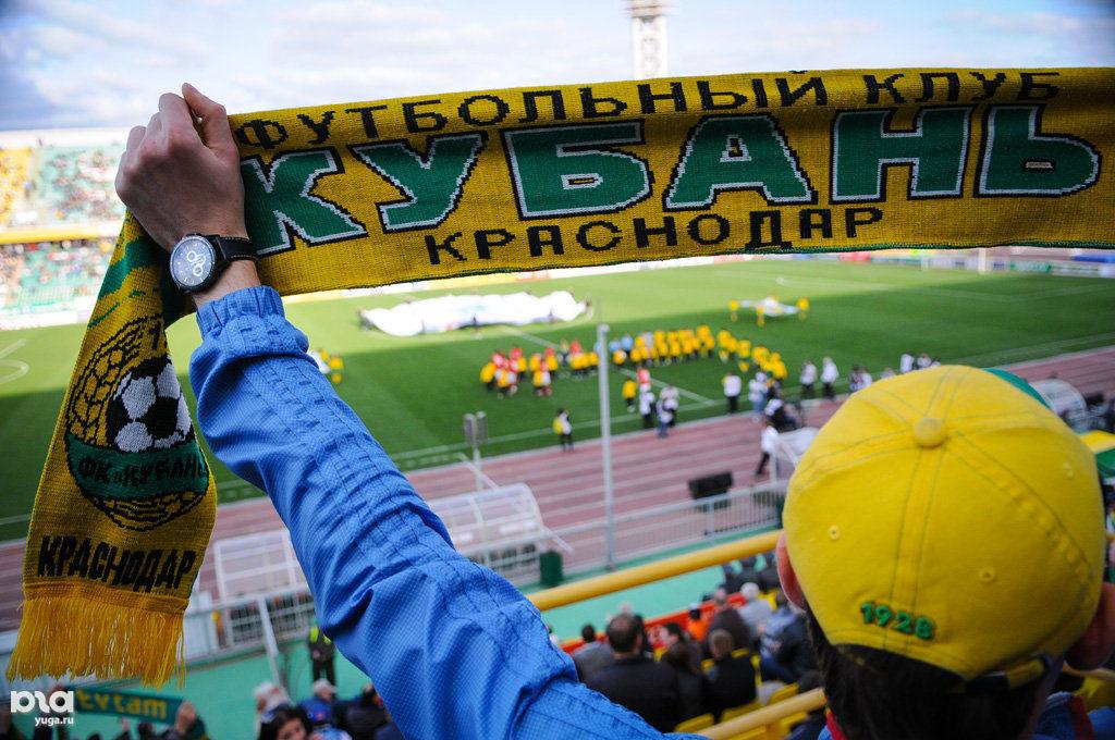 ФК «Кубань» разгромил надомашнем поле «Зенит-2»