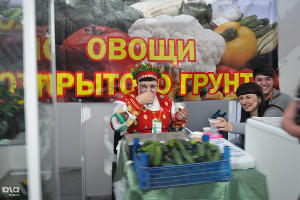 """""""Кубанская ярмарка"""" в Краснодаре ©Елена Синеок, ЮГА.ру"""