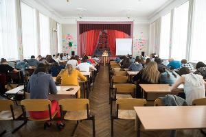 «Тотальный диктант» в Краснодаре ©Фото Елены Синеок, Юга.ру
