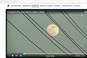 Скриншот сюжета Первого канала ©Фото Юга.ру