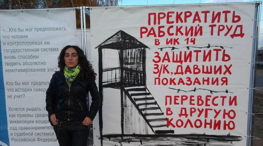 Акция в поддержку Надежды Толоконниковой в Мордовии ©http://lusine-djanyan.livejournal.com