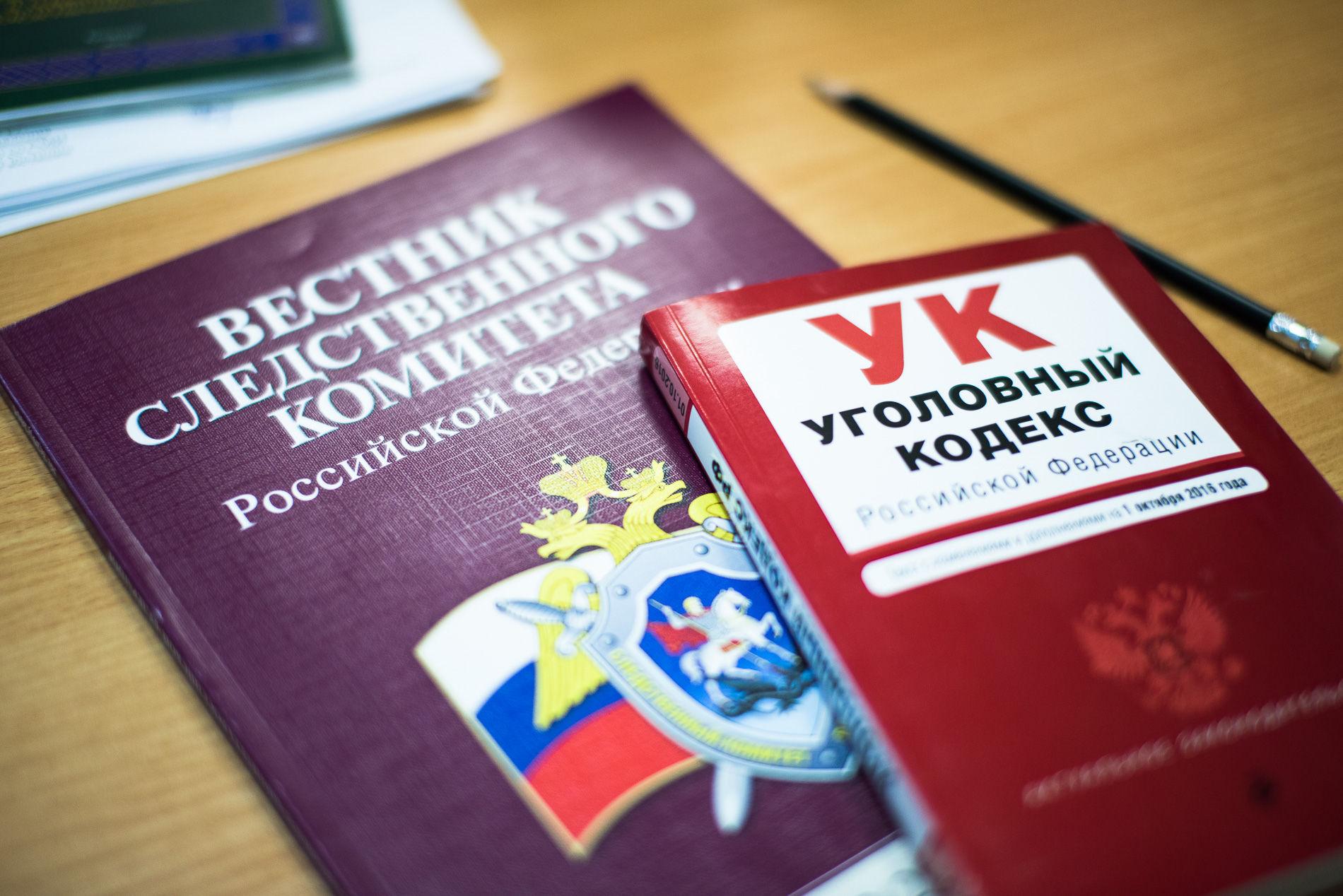 НаКубани мужчину подозревали вуклонении отуплаты 40 млн руб. налогов