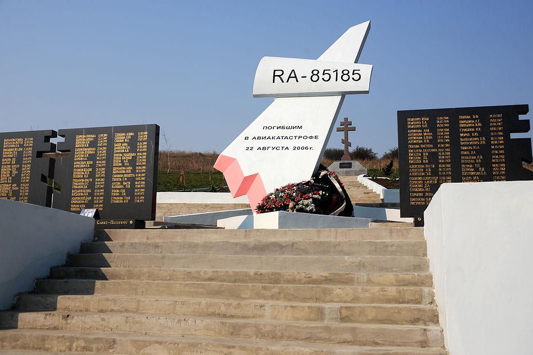 Мемориал на месте катастрофы в Донецкой области ©Фото V&A Dudush, commons.wikimedia.org