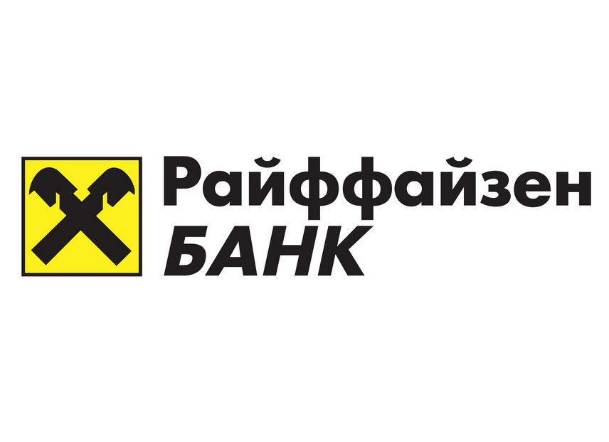 рн банк рено кредит