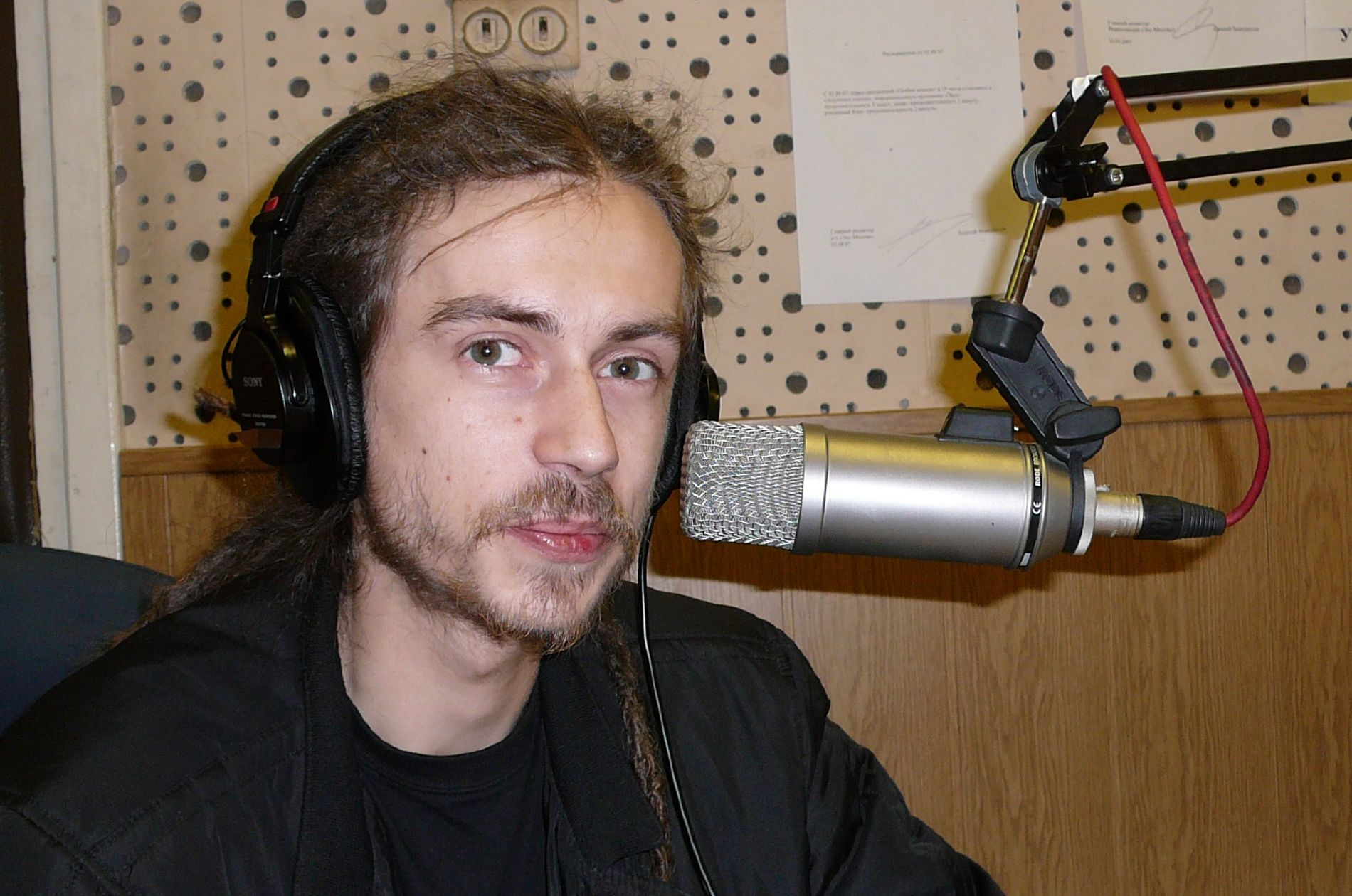 Децл ©Фото Alexander Plyushchev с сайта commons.wikimedia.org