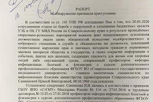 ©Фото из телеграм-канала «Серверный Кавказ», t.me/ServKav