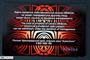"""Азов-Сити, казино """"Оракул"""", клубная карта ©Фото Юга.ру"""