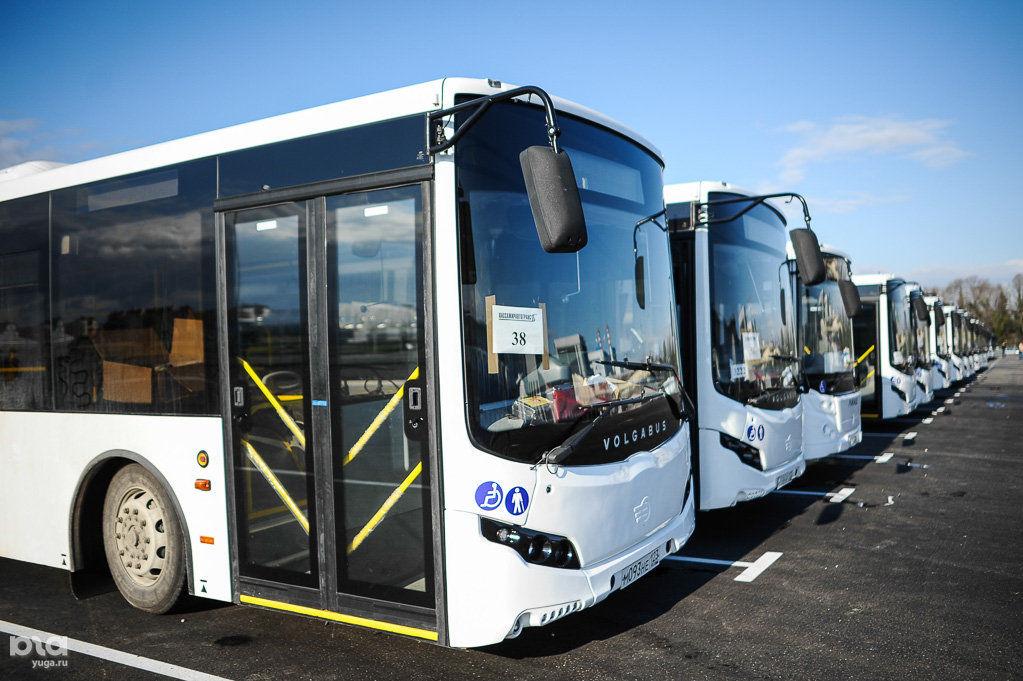 Центр управления пассажирскими перевозками вРостове обойдется в120 млн руб.