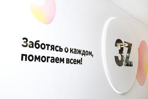 ©Фото пресс-службы группы компаний 3Z