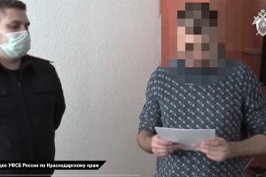 ©Скриншот видео пресс-службы СУ СК России по Краснодарскому краю