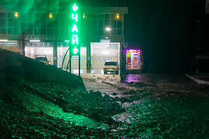 Подтопление в Туапсе, 24 октября 2018 г. ©Фото Владислава Щеколдина, Юга.ру