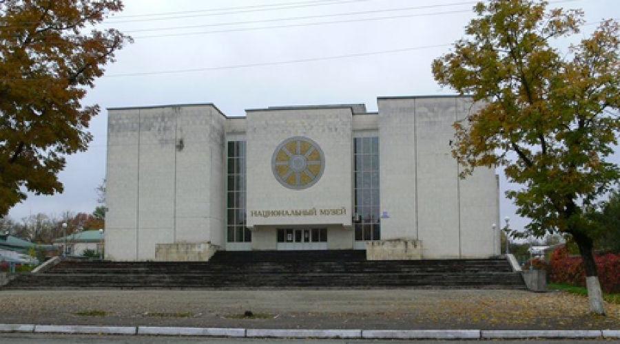 Национальный музей Адыгеи ©Фото Юга.ру