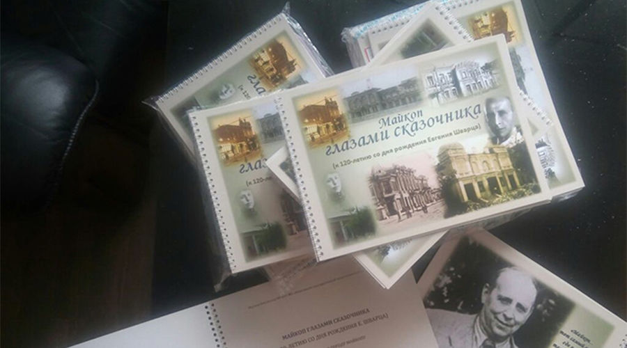 ©Фото с официального сайта Майкопского государственного технологического университета, mkgtu.ru