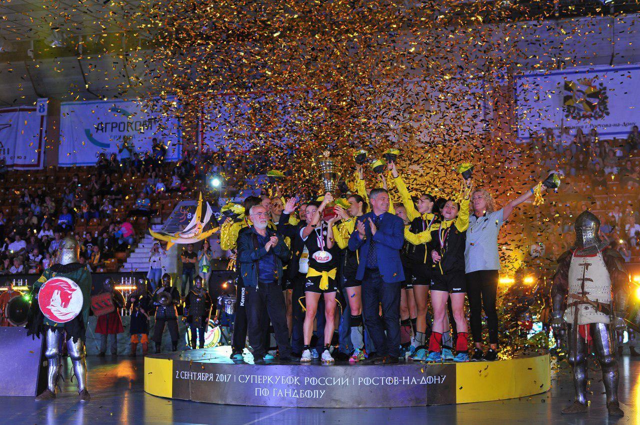 «Ростов-Дон» третий год подряд завоевывает Суперкубок Российской Федерации