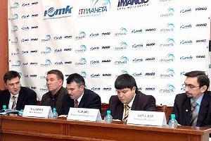 """IT-Планета — 2007"". Участники пресс-конференции ©Фото Юга.ру"