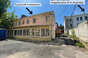 ©Изображение из телеграм-канала Евгения Первышова, t.me/PervyshovEA