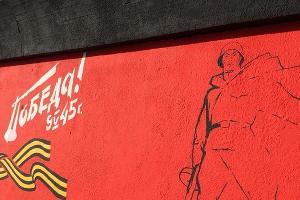 Граффити ко Дню Победы в Сочи ©Фото со страницы instagram.com/vakhtangkhiklandz