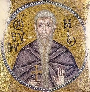 Святой Ефимий, мозаика, XI век