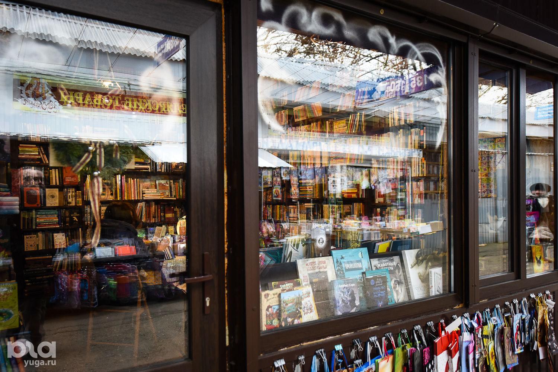 Книжный магазин «Кот ученый» в Чистяковской роще ©Фото Елены Синеок, Юга