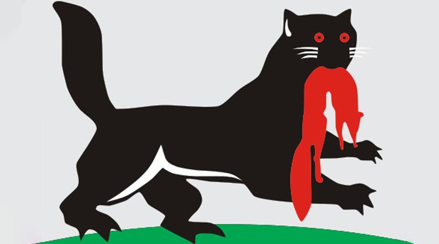 Бабр (фрагмент герба г. Иркутск) ©Рисунок Игоря Апухтина с сайта commons.wikipedia.org