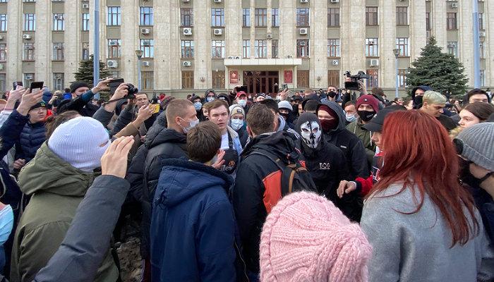 Акция сторонников Навального 23января в Краснодаре