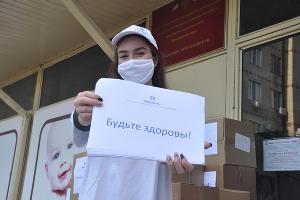 ©Изображение пресс-службы компании «ЕвроХим»