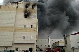 Пожар в ТЦ «Зимняя вишня» ©Фото пресс-службы СК РФ