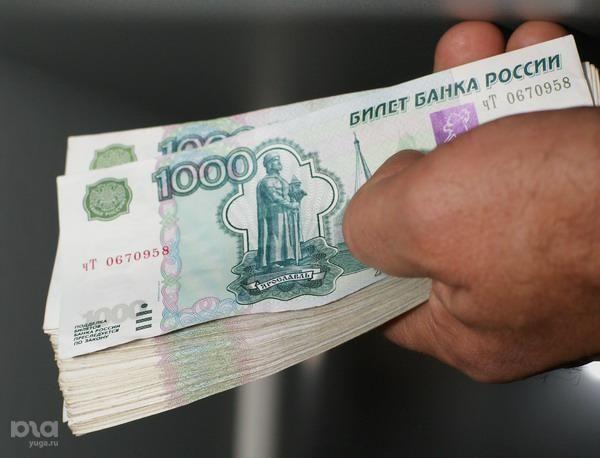 Создателей финансовых пирамид, «нагревших» вкладчиков на64 млн, осудят вКраснодаре