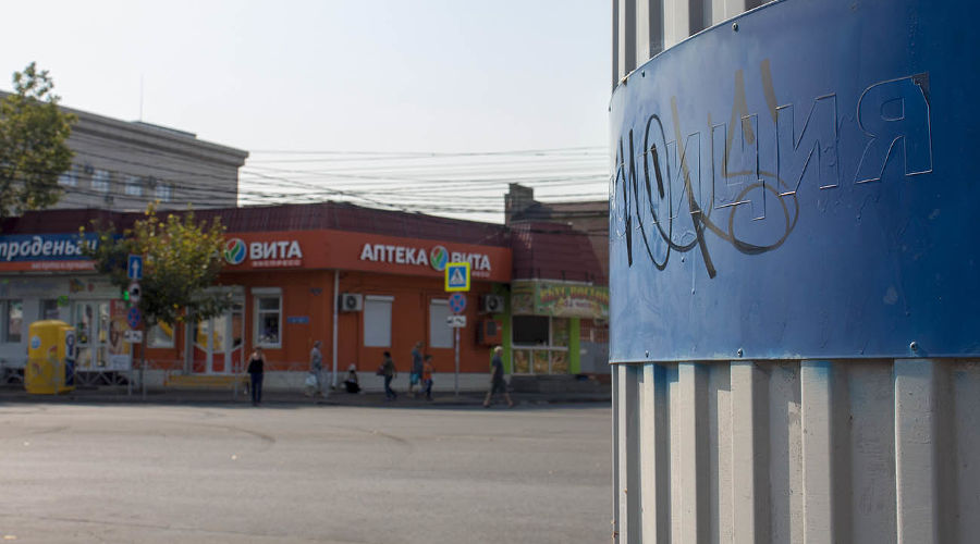 Место преступления  ©Фото Дмитрия Пославского, Юга.ру
