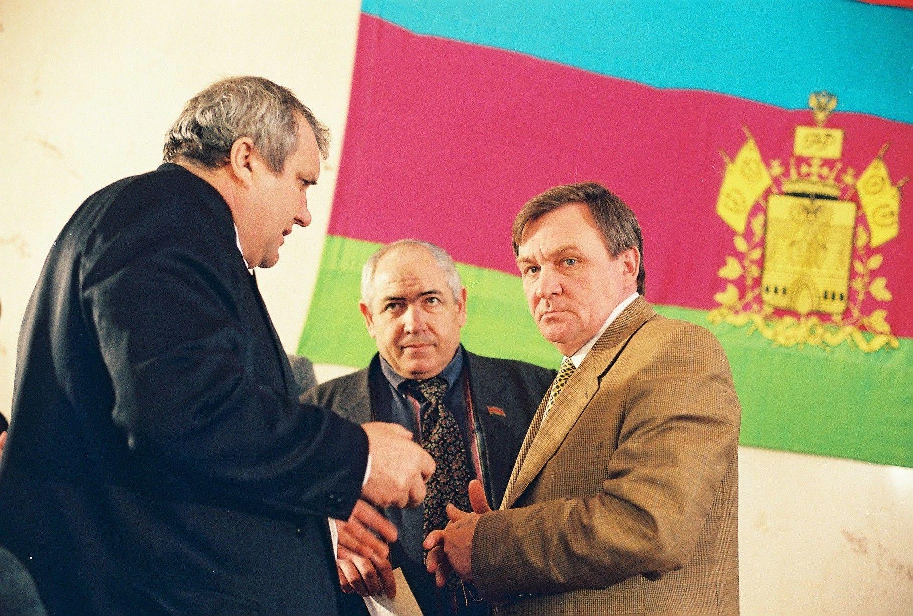 Первый созыв Законодательного собрания Краснодарского края ©Фото пресс-службы ЗСК