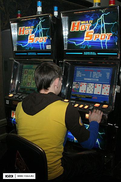 Игровые автоматы в ростове на дону где игровые автоматы онлайн с телефона бесплатно