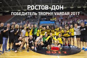 Гандболистки «Ростова-Дона» выиграли турнир Vardar Trophy ©Фото с официального сайта ГК «Ростов-Дон», rostovhandball.ru