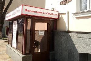 ©Фото из телеграм-канала «Туподар — Краснодар», t.me/typodar