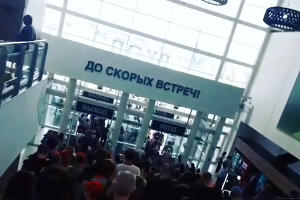©Скриншот видео из телеграм-канала «Туподар Краснодар», t.me/typodar