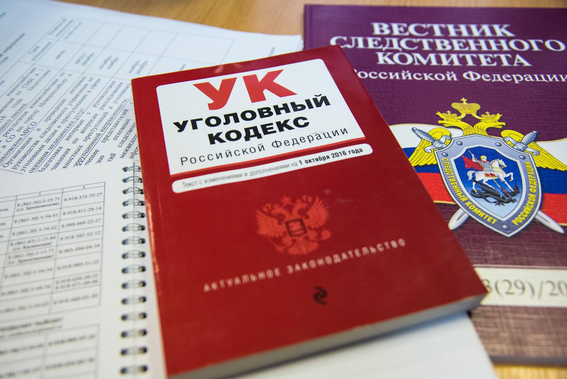 Гражданин Усть-Лабинска забил приятеля дубинкой