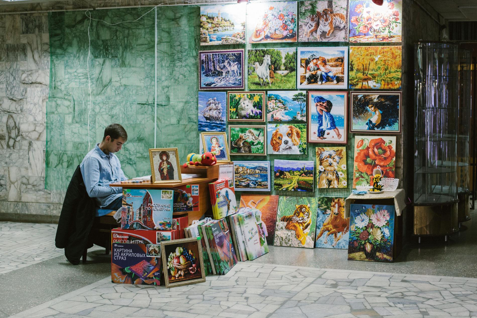 Краснодарский дом книги ©Фото Марии Малышевой, Юга.ру
