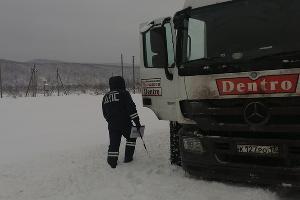 ©Фото УГИБДД ГУ МВД России по Краснодарскому краю