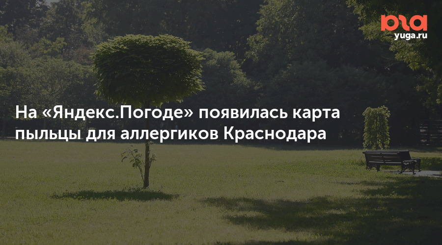 россельхозбанк подать заявку на рефинансирование ипотеки онлайн