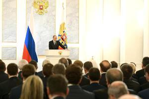 ©Фото пресс-службы президента России