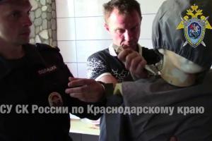 Следственный эксперимент  ©Скриншот видео пресс-службы СУ СК РФ по Краснодарскому краю